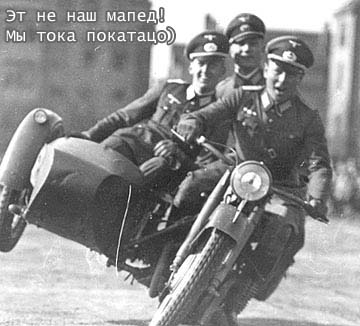http://moped.moy.su/_nw/1/46657.jpg